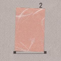 【仮巻】 雲竜 [2] 四つ切