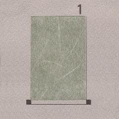 【仮巻】 雲竜 [1] 半切