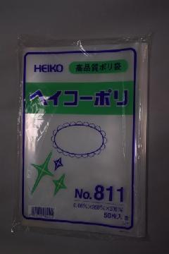 高品質ポリ袋 ヘイコーポリ袋No,811 200mm×300mm (透明)50枚入り