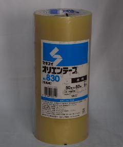 セキスイ オリエンテープ50mm×50m (透明)5巻