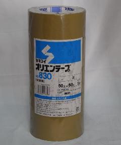 セキスイ オリエンテープ50mm×50m (茶)5巻
