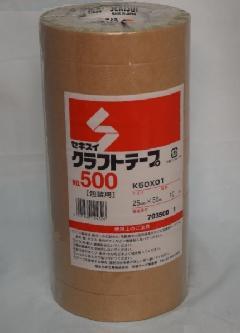 セキスイ クラフトテープ25mm×50m 10巻