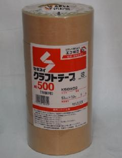 セキスイ クラフトテープ50mm×50m 5巻