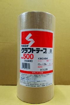 セキスイ クラフトテープ60mm×50m 4巻
