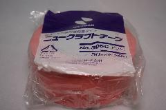 ニチバン ニュークラフトテープ(ピンク) 50mm×50m
