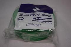 ニチバン ニュークラフトテープ(緑) 50mm×50m