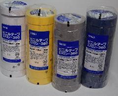 セキスイ ビニルテープエスロン(黄) 19mm×20m 10巻