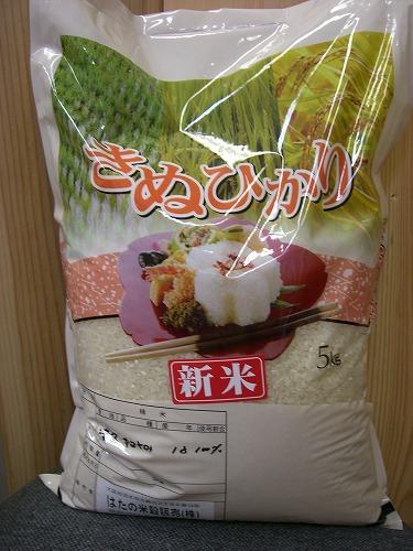 淡路・津名米 5kg