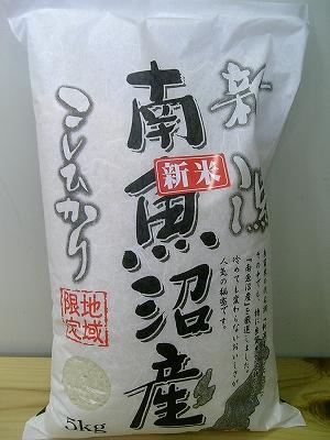 南魚沼産コシヒカリ 5kg