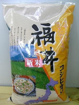 福井県産コシヒカリ 5kg