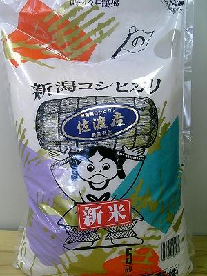 新潟(佐渡産)・コシヒカリ 5kg