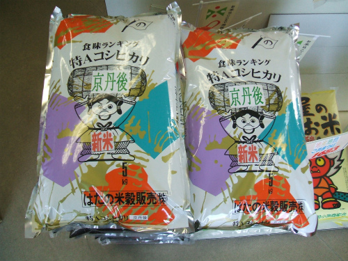 京丹後産コシヒカリ 5kg