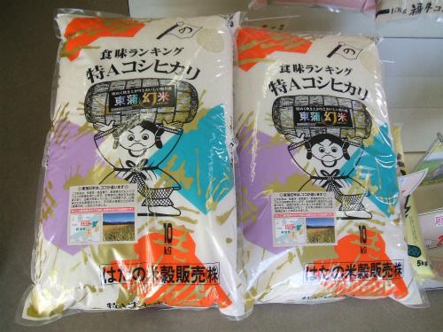 新潟県東蒲原産コシヒカリ 5kg