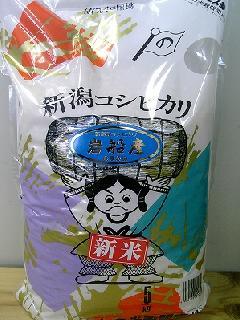 新潟(岩船産)・コシヒカリ 5kg
