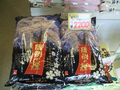 醍醐の輝(岡山県真庭産ヒノヒカリ) 5kg