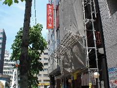 東京都中央区銀座一面足場施工