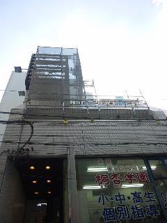 神奈川県藤沢市マンション張り出し施工特殊工事