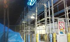神奈川県平塚市工場内部ステージング施工足場工事