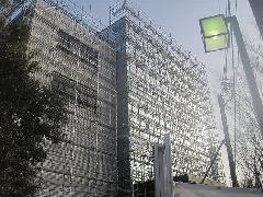 神奈川県相模原市大規模修繕足場工事