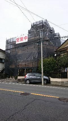 東京都八王子市病院改修工事