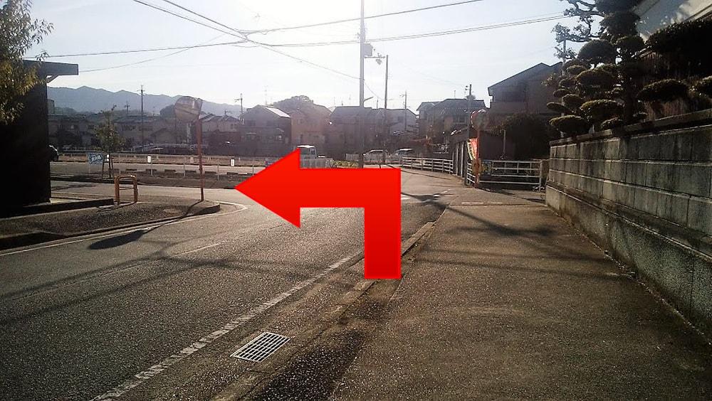次の交差点を左へ曲がってください。(東方向)