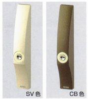 召し合わせ錠 PSSL09-1LS [美和ロック]