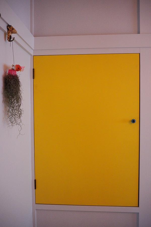 元気の出る黄色!!