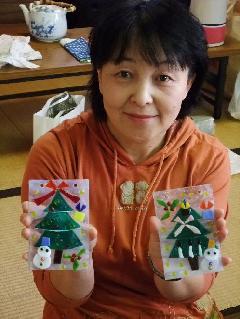 クリスマスツリーA-13