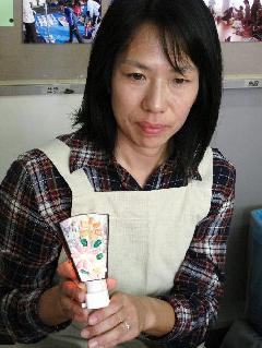 乙中PTA体験30