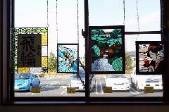 ガラスアート展2012−25