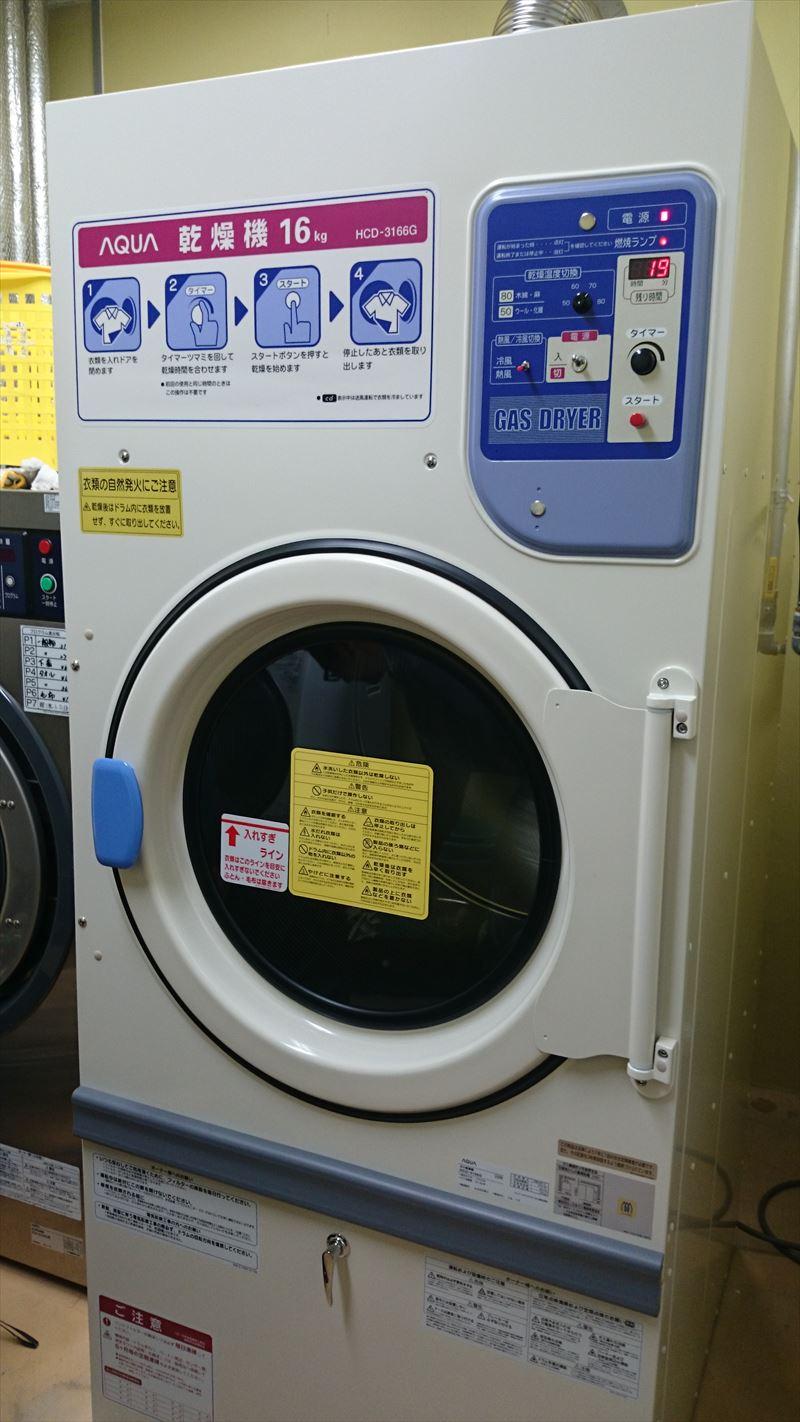 大型乾燥機取付