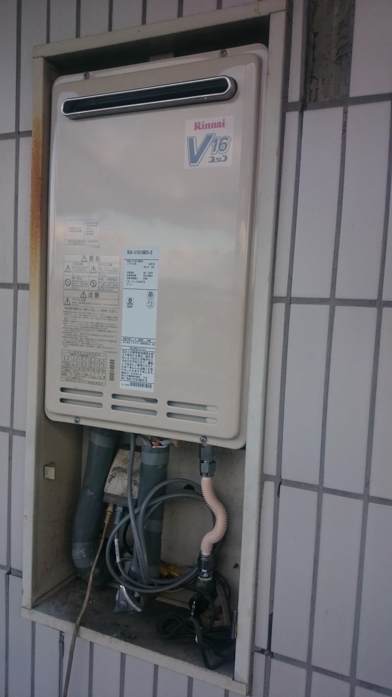 ガス給湯器交換