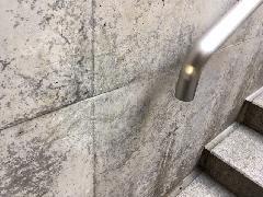 神戸市 コンクリート壁 補修