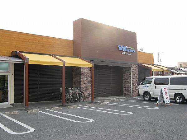 サイクルショップの新店