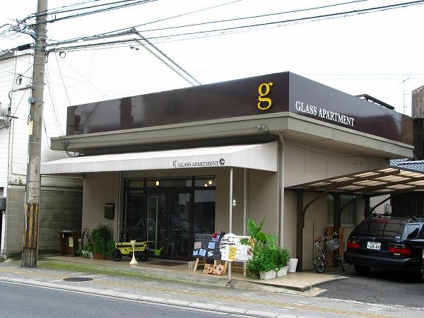 メガネ+カフェの新店