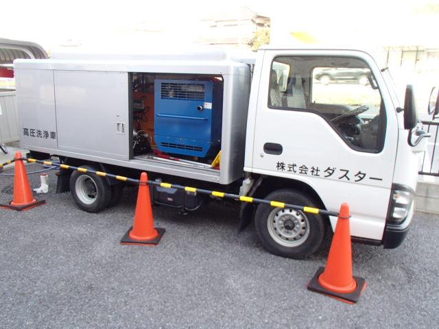 高圧洗浄機による排水管清掃