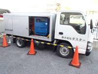 排水管洗浄、清掃のプロ集団