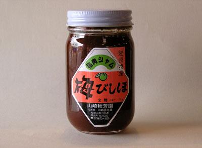 梅びしほ 175g(梅ジャム)