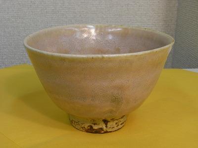 無形文化財 省三作 白斑釉茶碗