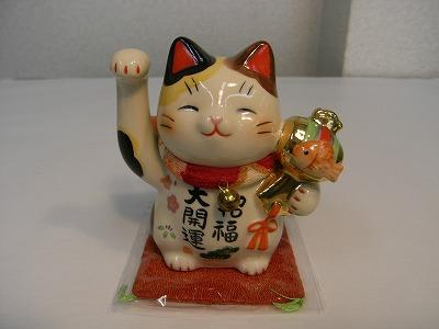 彩絵招福大開運招き猫ミニ