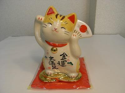 彩絵金運大満足招き猫