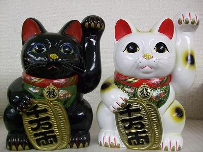 招き猫(8号)手長