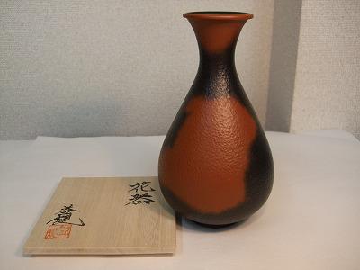 益規作 窯変たたき花瓶