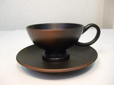 益規作 窯変たたきコーヒー碗皿