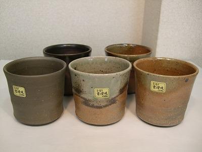 正弥作 焼酎カップ1