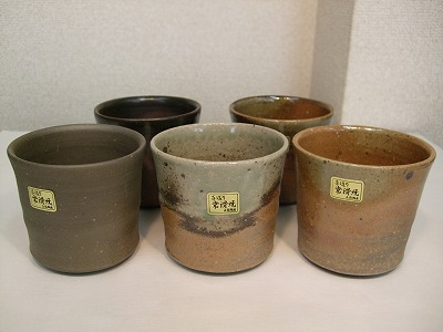 正弥作 焼酎カップ2
