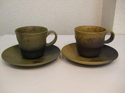 三代目 白山作 コーヒー碗皿(黄泥・緑泥藻掛け)