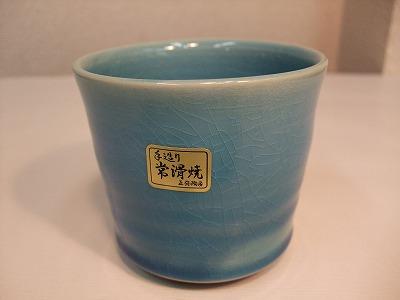 正弥作 焼酎カップ(トルコ)