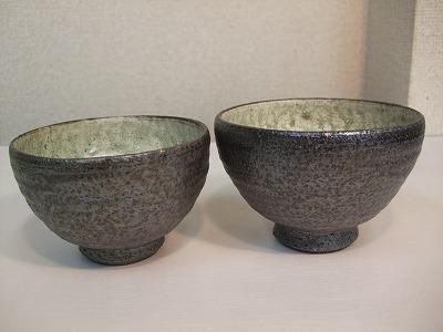 藤田徳太作 夫婦茶碗セット