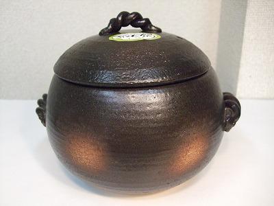 栗型ご飯鍋(3合炊き)